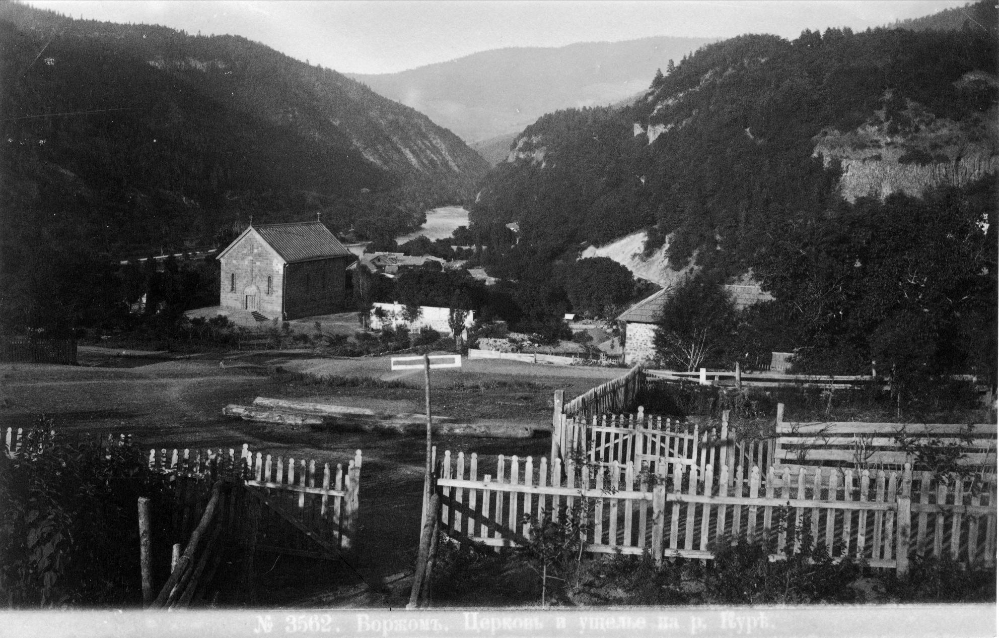 Церковь и ущелье на реке Куре