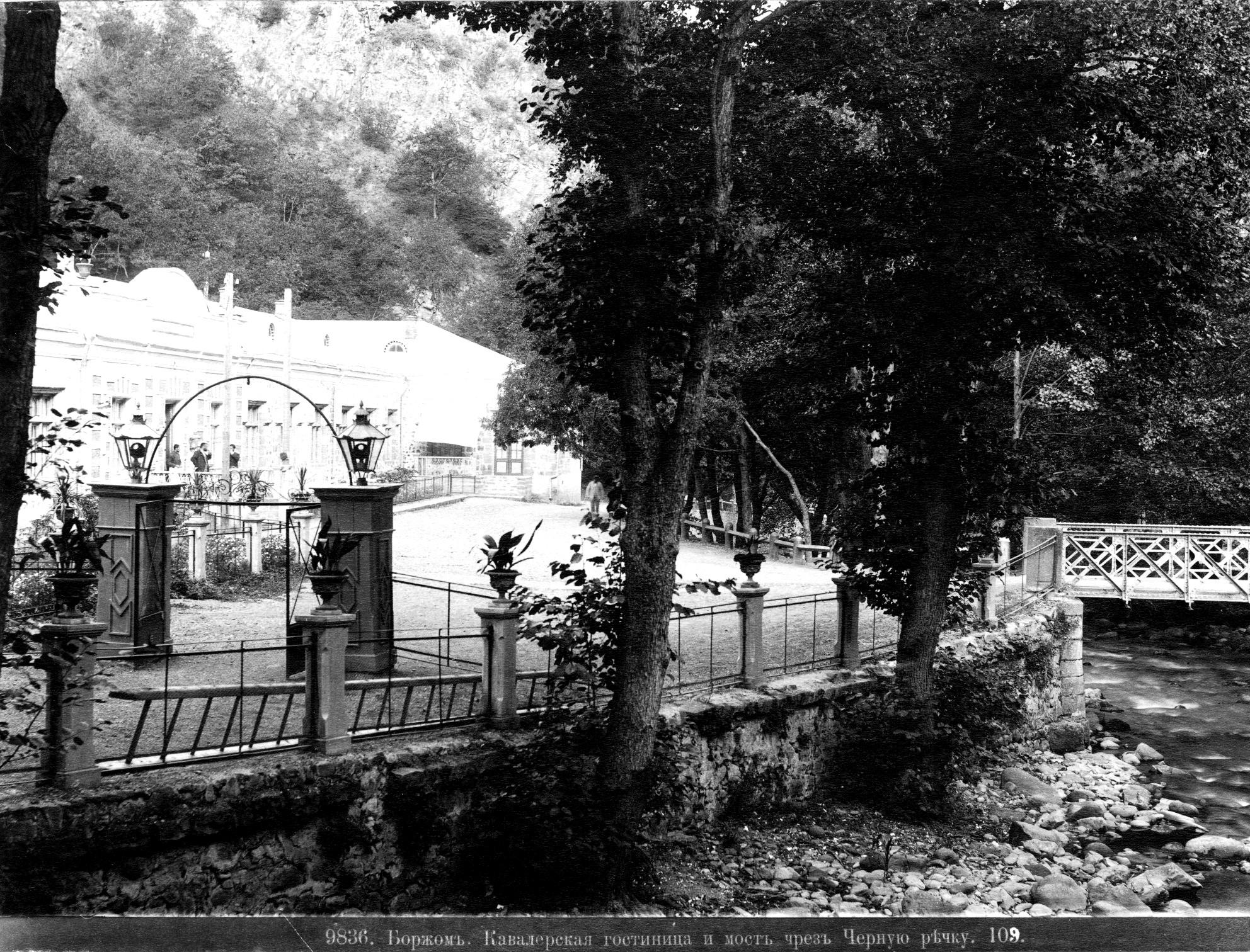 Кавалерская гостиница и мост через Чёрную речку