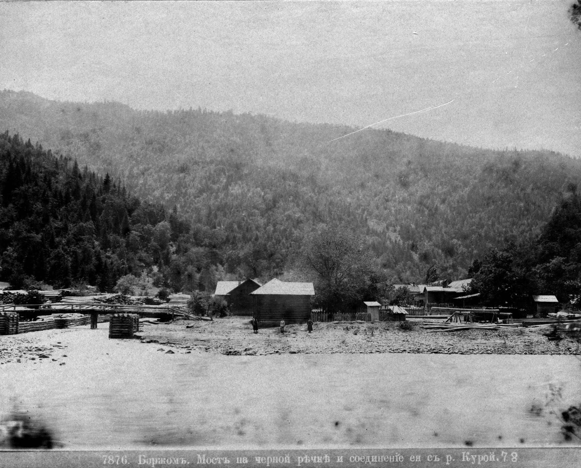 Мост на Чёрной речке и соединение ее с рекой Курой
