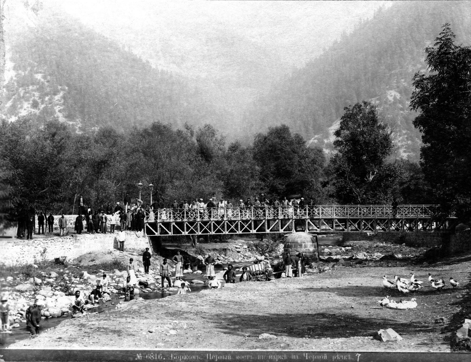 Первый мост в парке на Чёрной речке