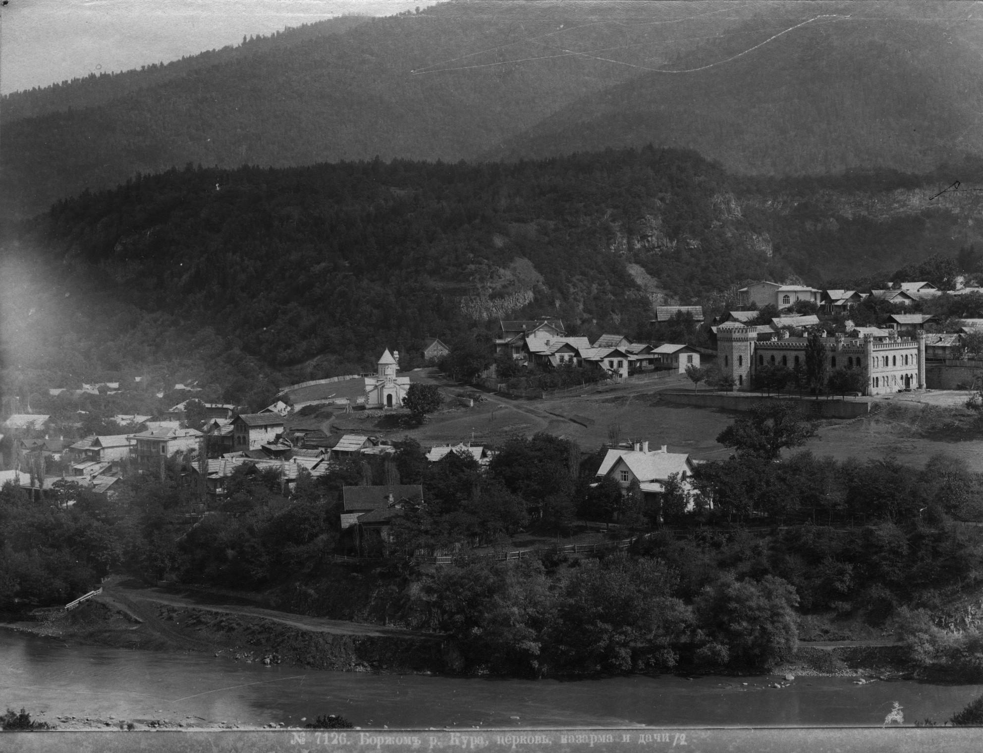 Река Кура, церковь, казарма и дачи