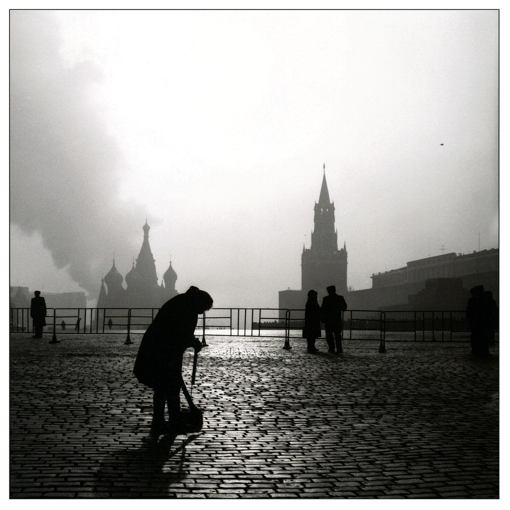 1979. Москва