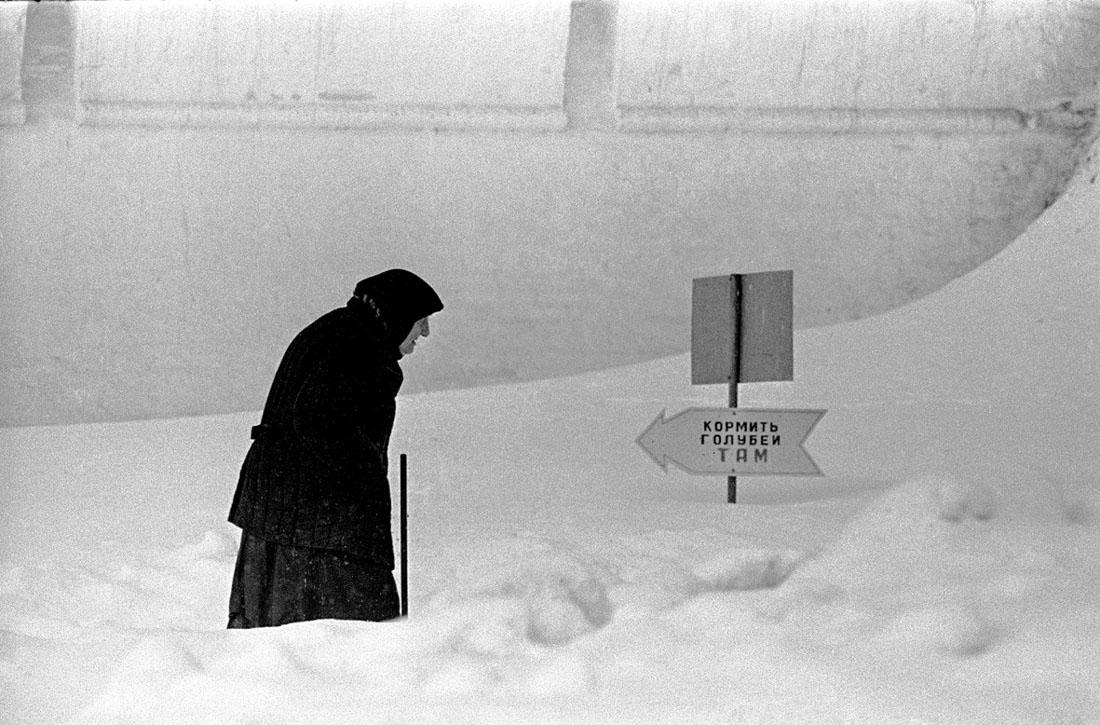 1984. Загорск. Пожилая женщина