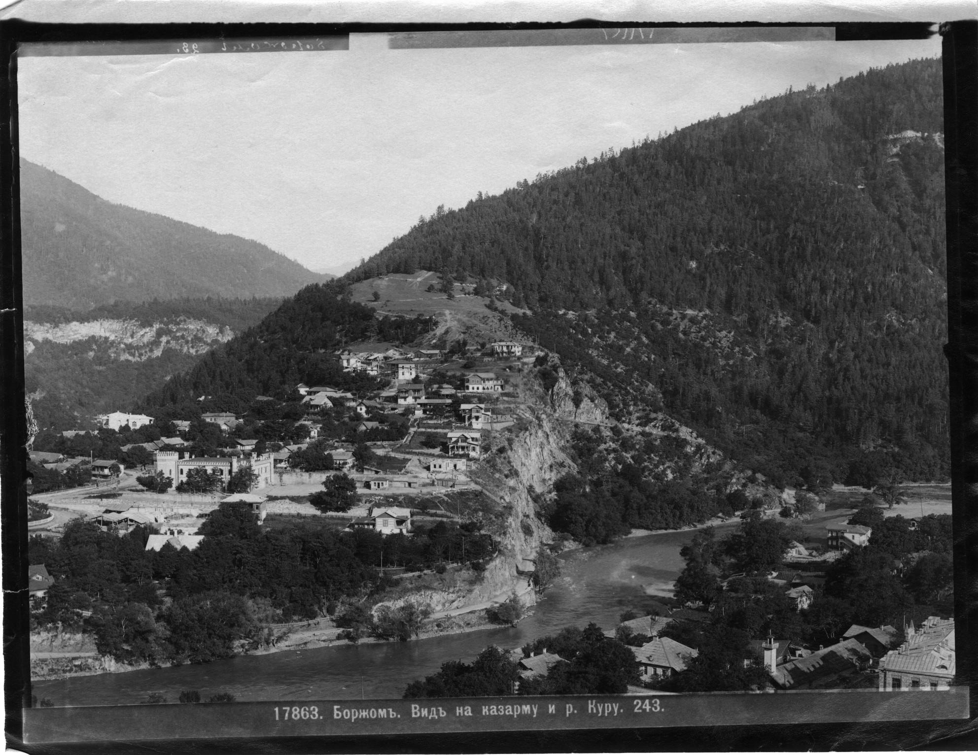Вид на казармы и реку Куру