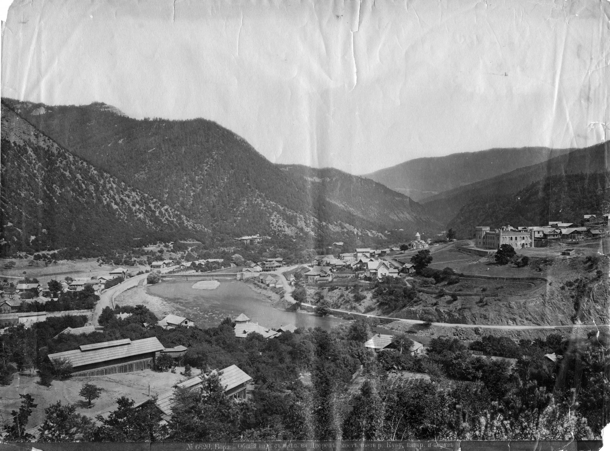 Вид с крепости на дворец, мост через Куру, базар и церковь