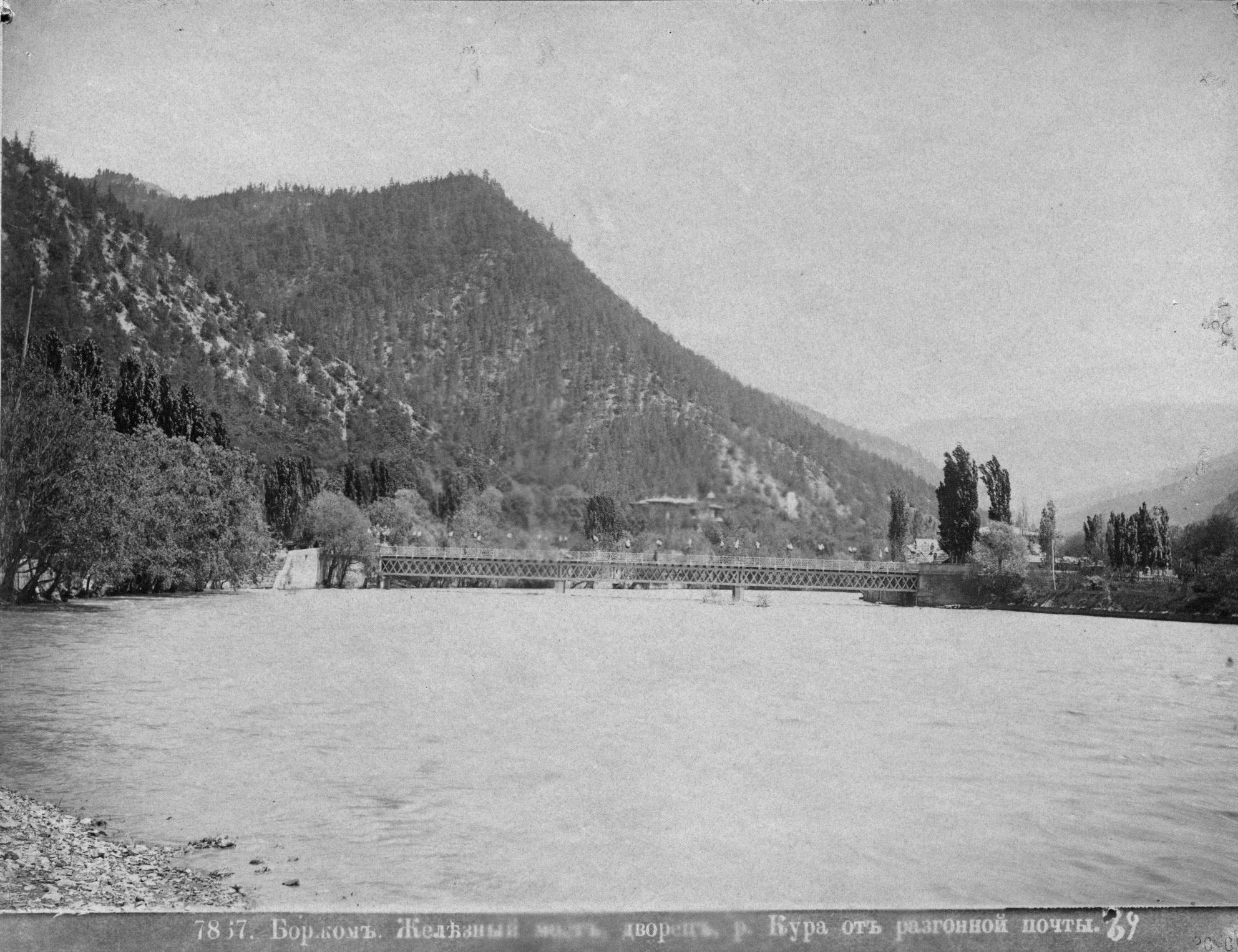Железный мост, дворец и Кура от разгонной почты