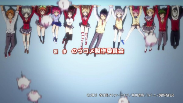 NouCome Ep1_0254