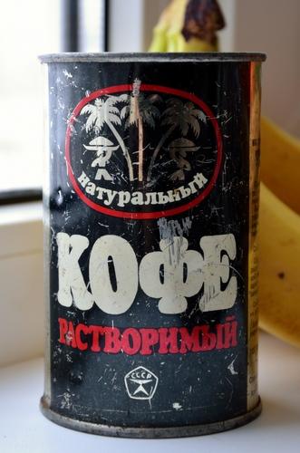 советский кофе