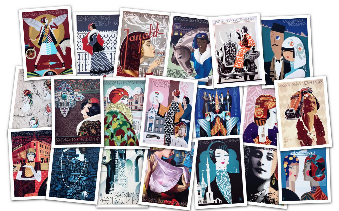 APC_Collage - 2020.08.16 21.52 - 001