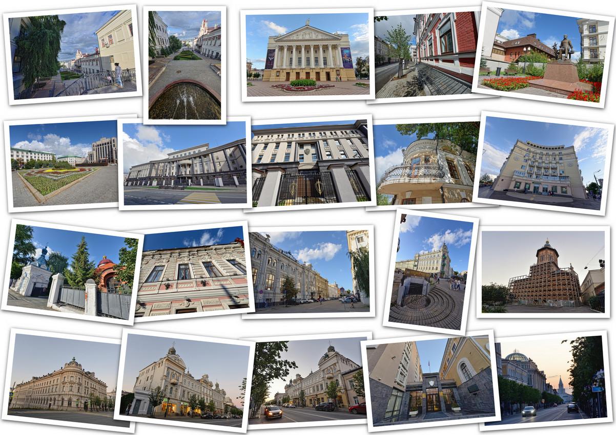 APC_Collage - 2020.08.17 19.20 - 001