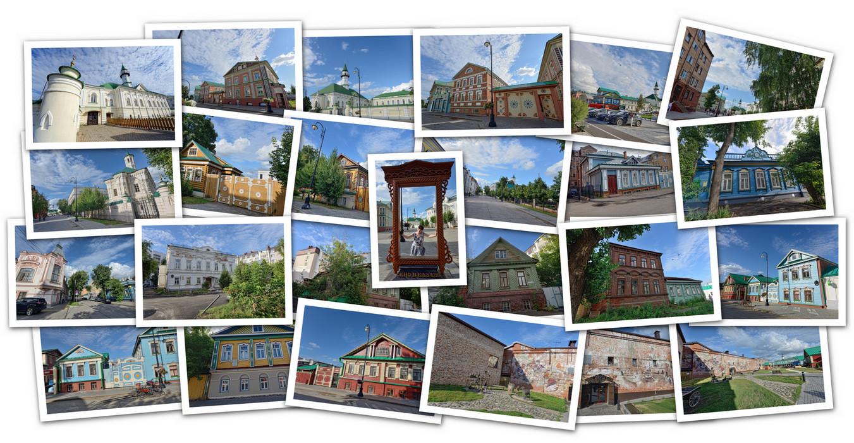 APC_Collage - 2020.08.21 06.40 - 001