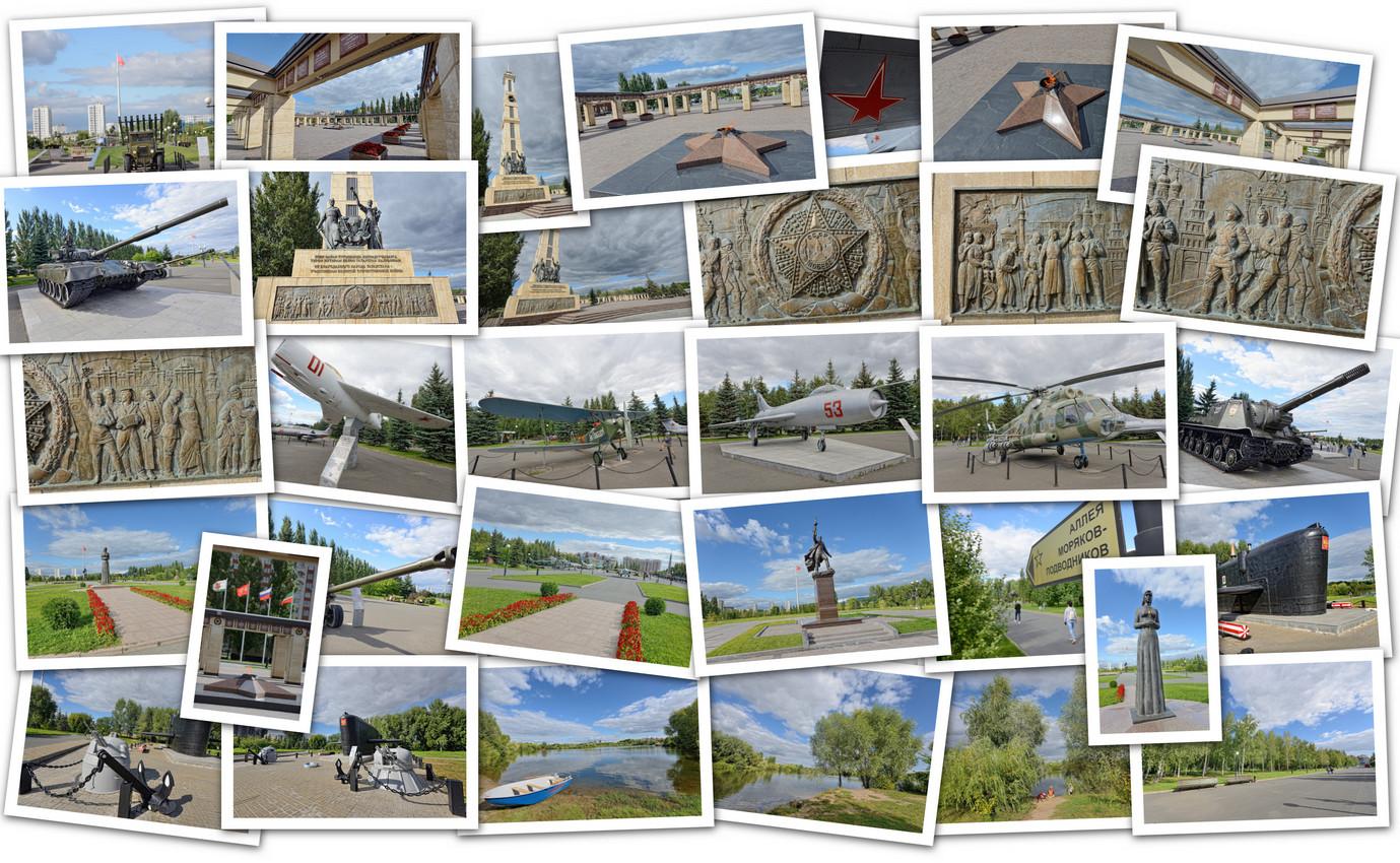 APC_Collage - 2021.05.29 08.20 - 001