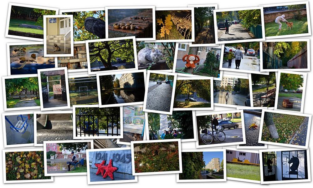 APC_Collage - 2013.09.23 22.15 - 001