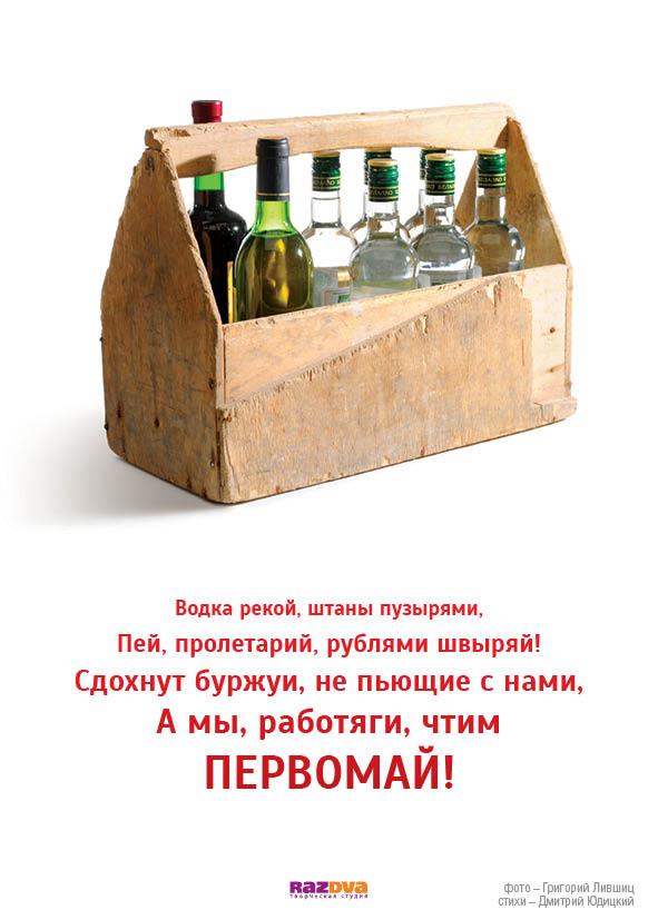 1 may_toolbox_razdva