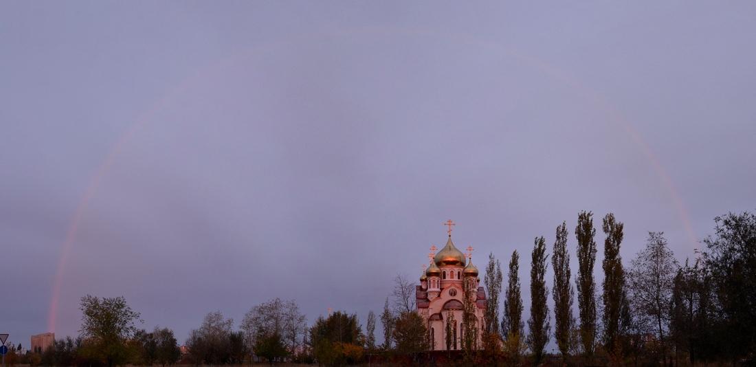 храм и радуга