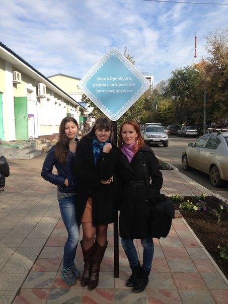 Знак возле которого все фотографируются в Оренбурге 2