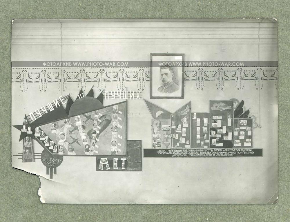 11 Портрет командарма Я.И. Алксниса (снят со всех постов, осужден и расстрелян в 1937 г.).