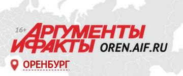 http://www.oren.aif.ru