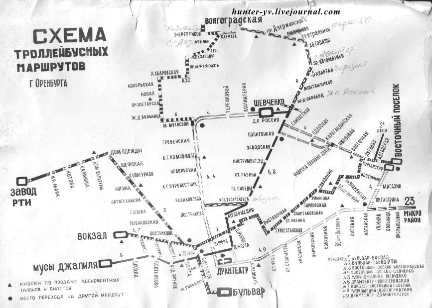 Схема движения троллейбусных