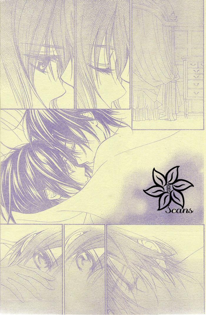 VampKnight_13_04_03 copy