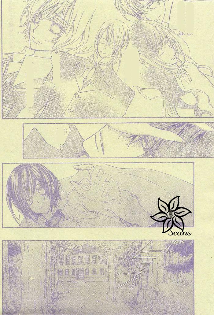 VampKnight_13_04_28 copy