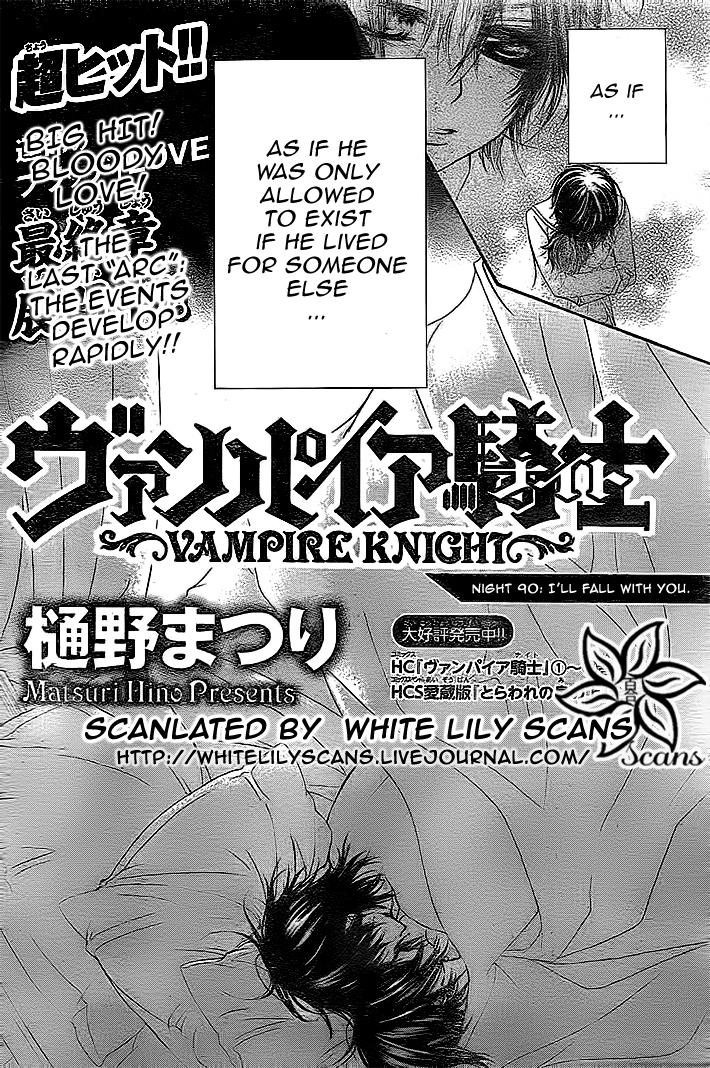 VampKnight_13_04_02 Kopie2