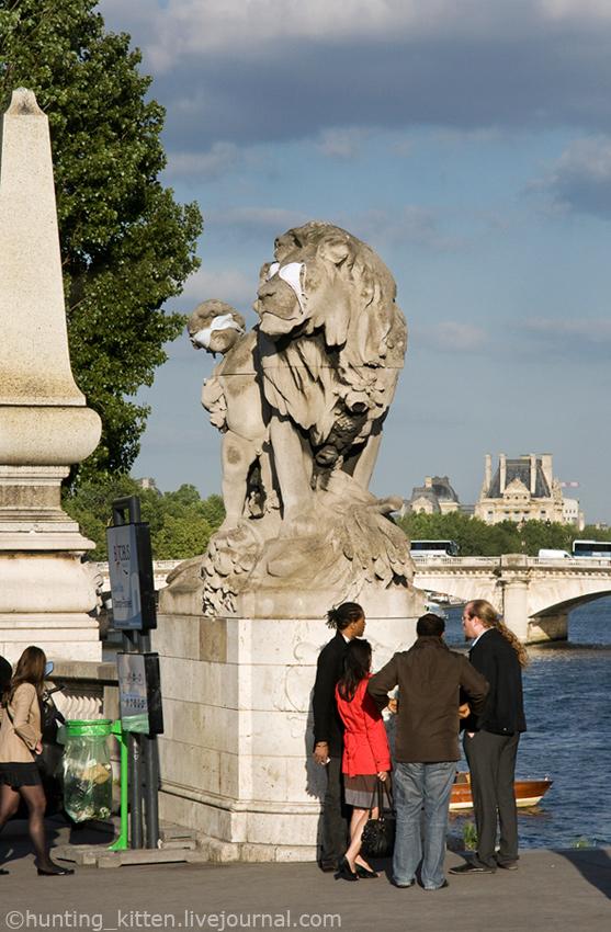 And_Eyes_At_The_Parisian_Lion_Had_Closed