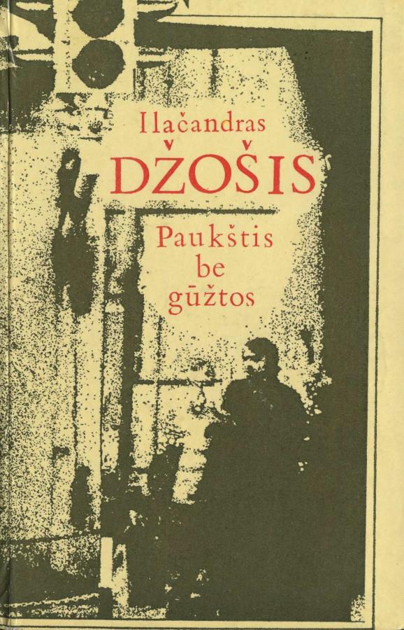 dzosis_paukstis be gustos_vilnius_vaga_1984_r_sarkinas