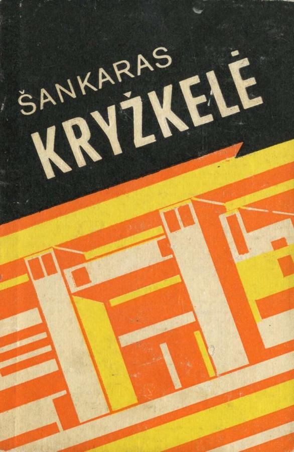 sankaras_kryzkele_vilnius_vaga_1980_l_prialgauskaite