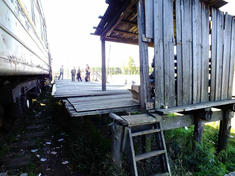 Платформа Брусничная