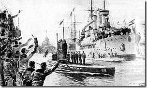 Встреча немецкой подводной лодки «U9», потопившей несколько английских крейсеров,
