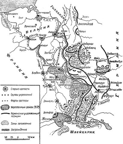 Схема Линии Мажино и позиция Зигфрида
