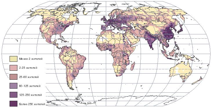 Плотность населения Земли