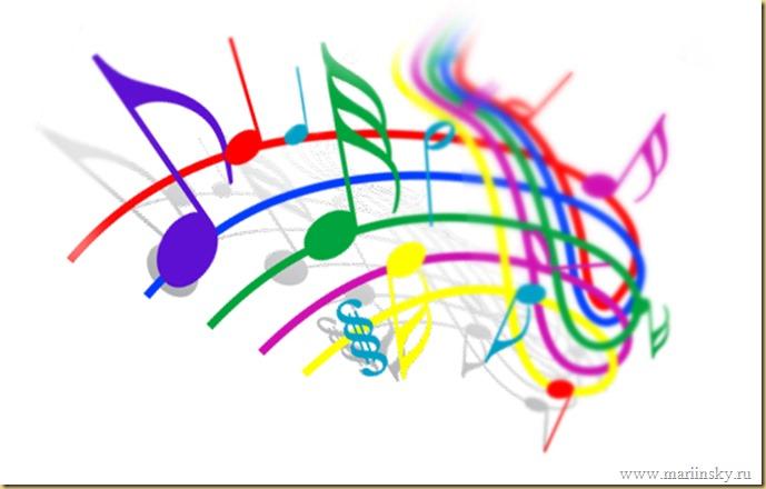 Музыкальные каникулы