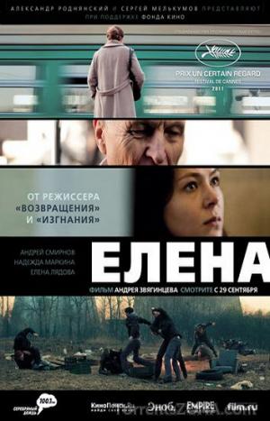 Elena_Andrey_Zvyagintsev_[2011_g._Boevik_SATRip]_1320601641-322050
