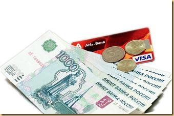 plastic_money