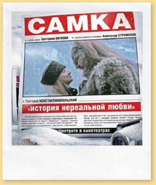 Samka_2011_DVDRip__igyocx
