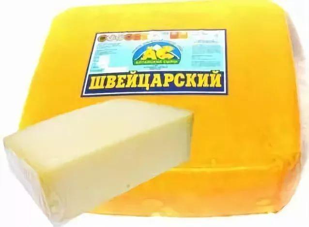 Твердый сыр типы