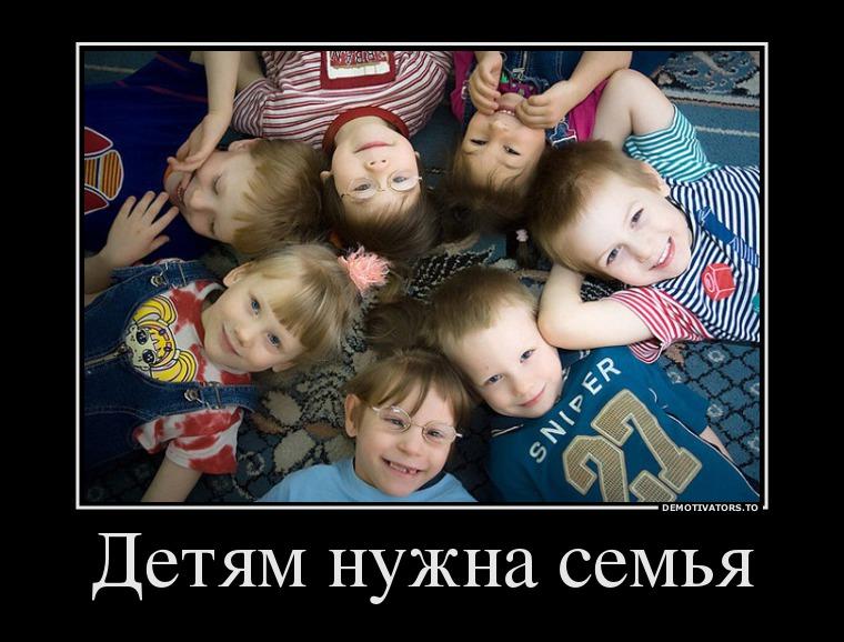 Открой сердце и протяни руку помощи ребенку