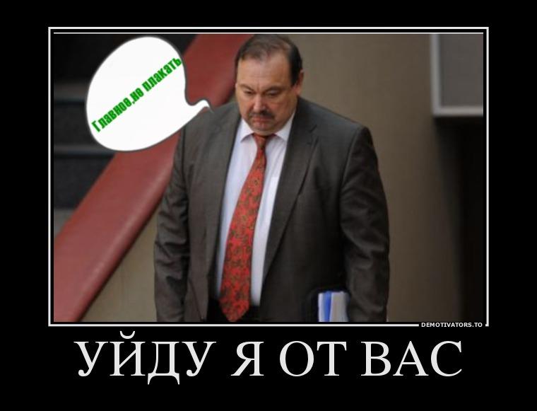 """Развал """"Справедливой России""""?"""