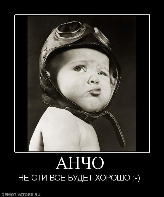 512296_ancho
