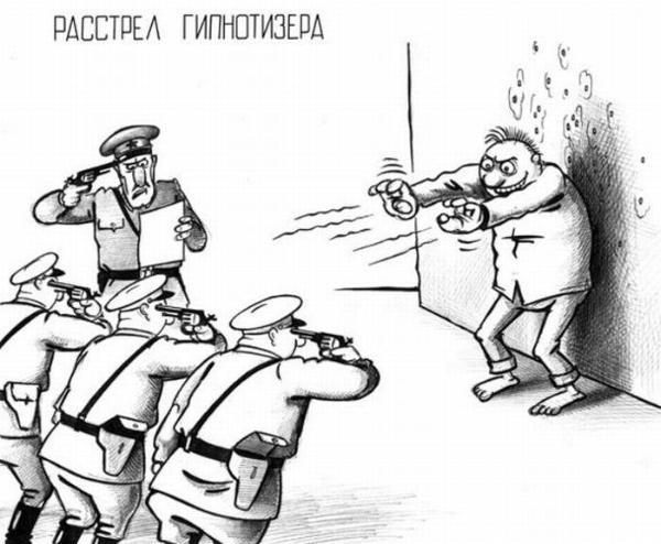 prikolnullnaa_