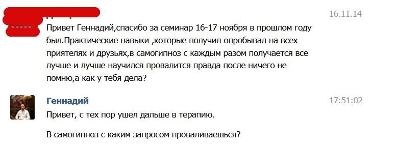 отзыв о курсе 2013