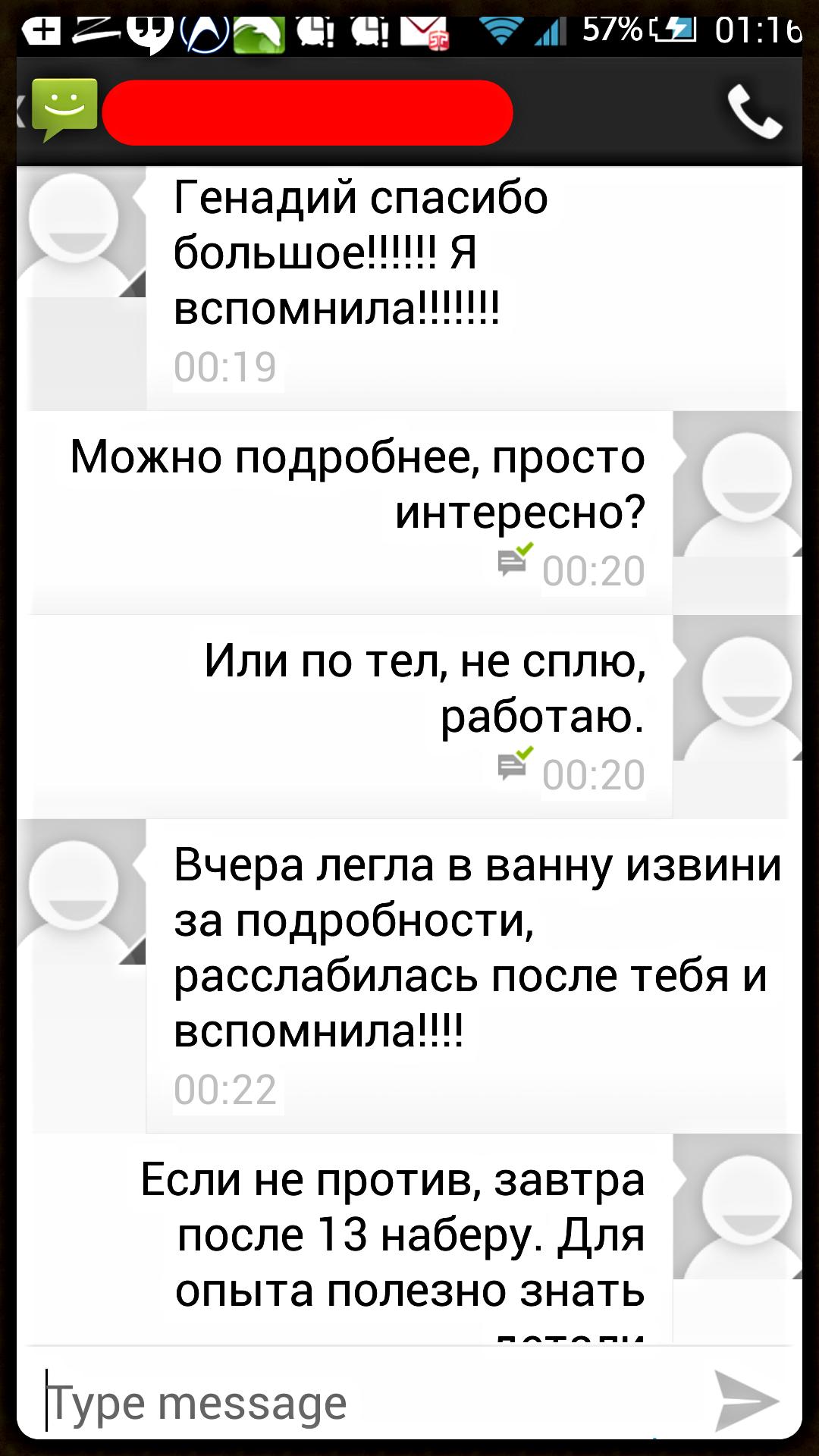Screenshot_2014-12-28-01-16-47