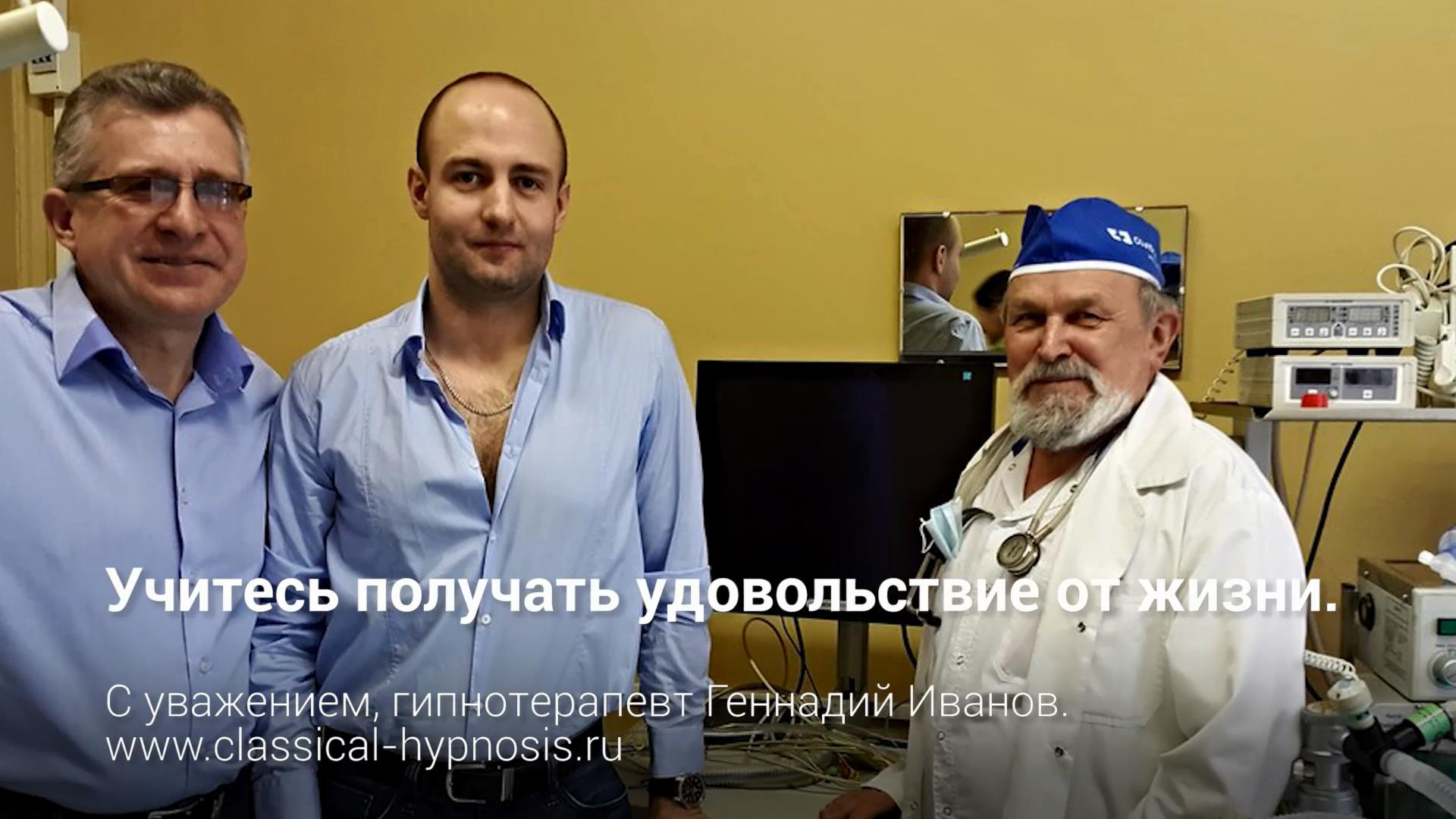 Фобии, страхи - лечение гипнозом фобического