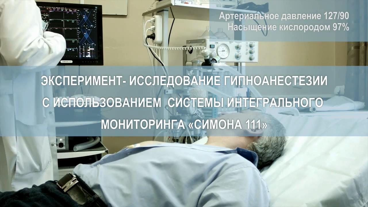 Seans G Ivanjv L Nikolaev1