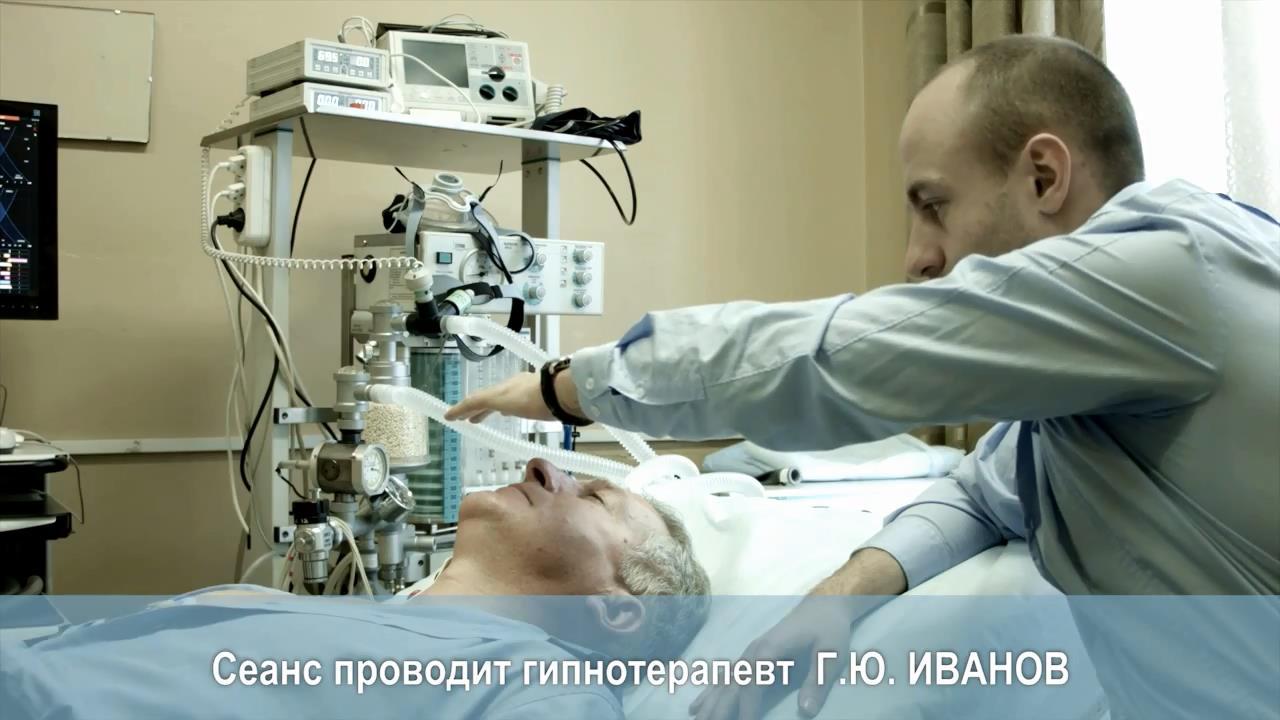Seans G Ivanjv L Nikolaev2