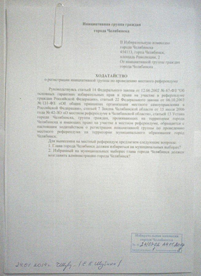 DSC0000