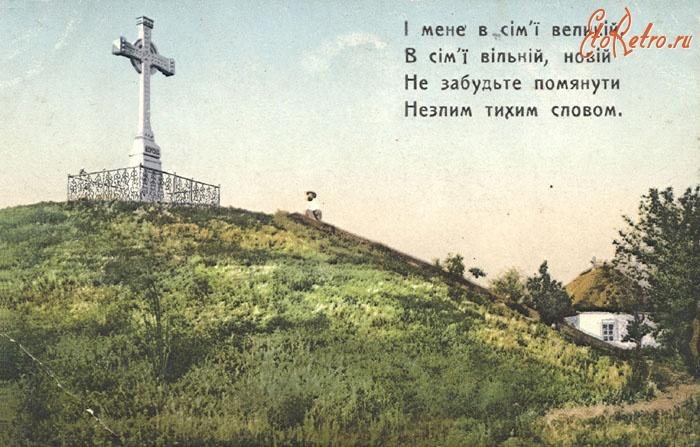 могилі Шевченка