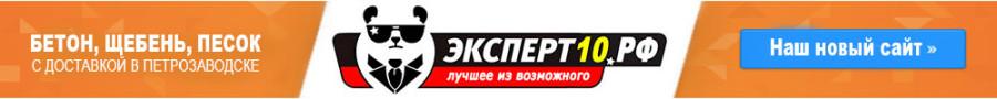 Перейти на новый сайт, www.эксперт10.рф